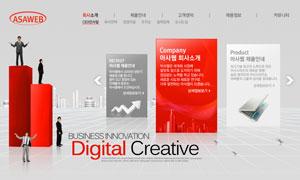 数码公司网页设计模板PSD源文件