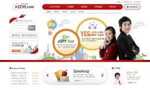 校园教育主题网页设计PSD源文件