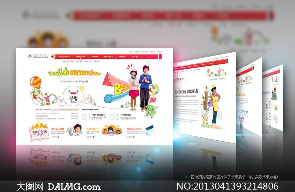 小学教育牙齿网页设计psd源文件幼儿园认识教案主题图片