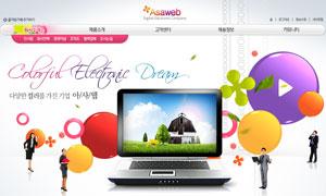 手机数码公司网页设计PSD源文件