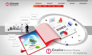 硬件厂商公司网页设计PSD源文件