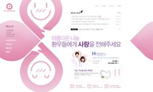 粉色系风格网页设计PSD分层源文件