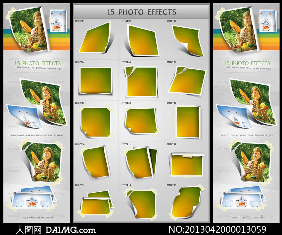 15套超美的照片立体边框ps动作
