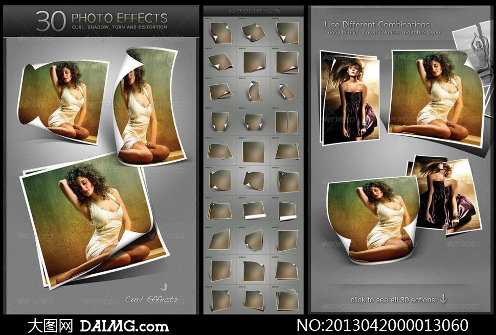 30款照片立体边框和卷页效果ps动作