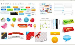网页按钮和小图标设计PSD素材