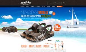 淘宝夏季凉鞋专题装修模板PSD素材