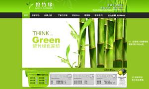 淘宝绿色风格家纺装修模板PSD素材