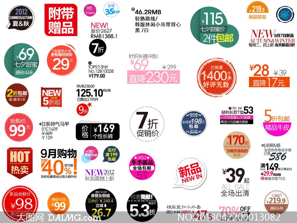 國外商標在中國使用_淘寶不當使用他人商標_天貓商標使用授權書范本