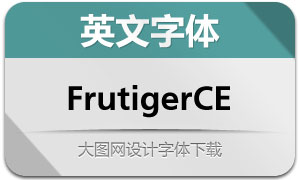 FrutigerCE系列9款英文字体