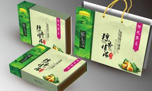 端午节粽子包装设计矢量素材