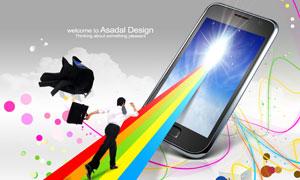 多彩线条与上班族手机PSD分层素材