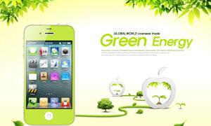 绿叶树木手机创意设计PSD分层素材