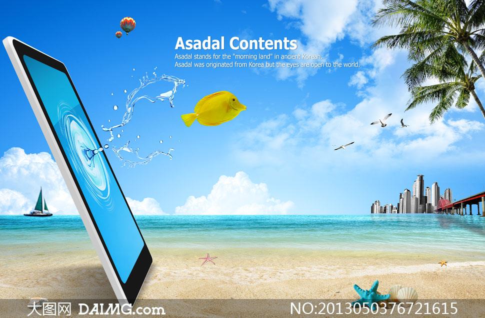大海海边海水海景海滩沙滩海星鱼帆船椰树树木桥梁; psd; 蓝天白云
