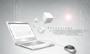 筆記本電腦鼠標立方體PSD分層素材