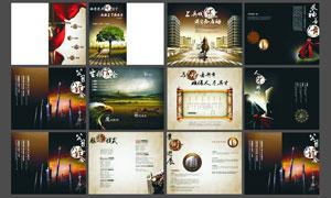 中国风高端地产画册模板矢量源文件