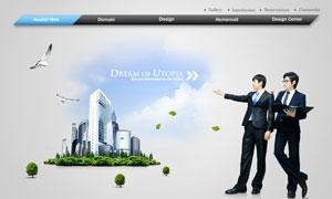 職場商務人物與建筑物PSD分層素材