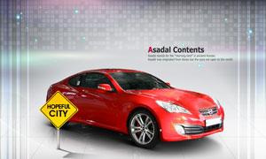 梦幻格子背景与红色车PSD分层素材