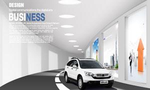 走廊里的車與櫥窗廣告PSD分層素材