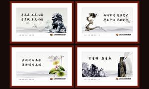 中国风廉政文化模板矢量源文件