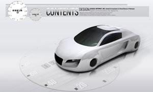 灰色概念性跑車鳥瞰圖PSD分層素材