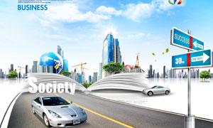 打开的书本与建筑汽车PSD分层素材
