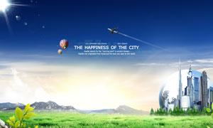 藍天熱氣球草地建筑物PSD分層素材