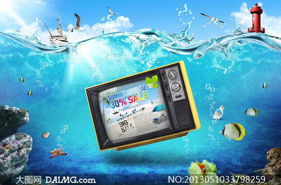 落入水里的电视机创意PSD分层素材