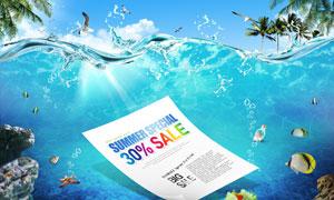 水底下的纸张海星等物PSD分层素材