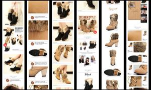 淘宝真皮短靴宝贝详情页模板PSD素材