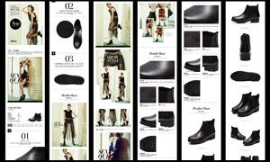 淘宝真皮女鞋宝贝描述模板PSD素材