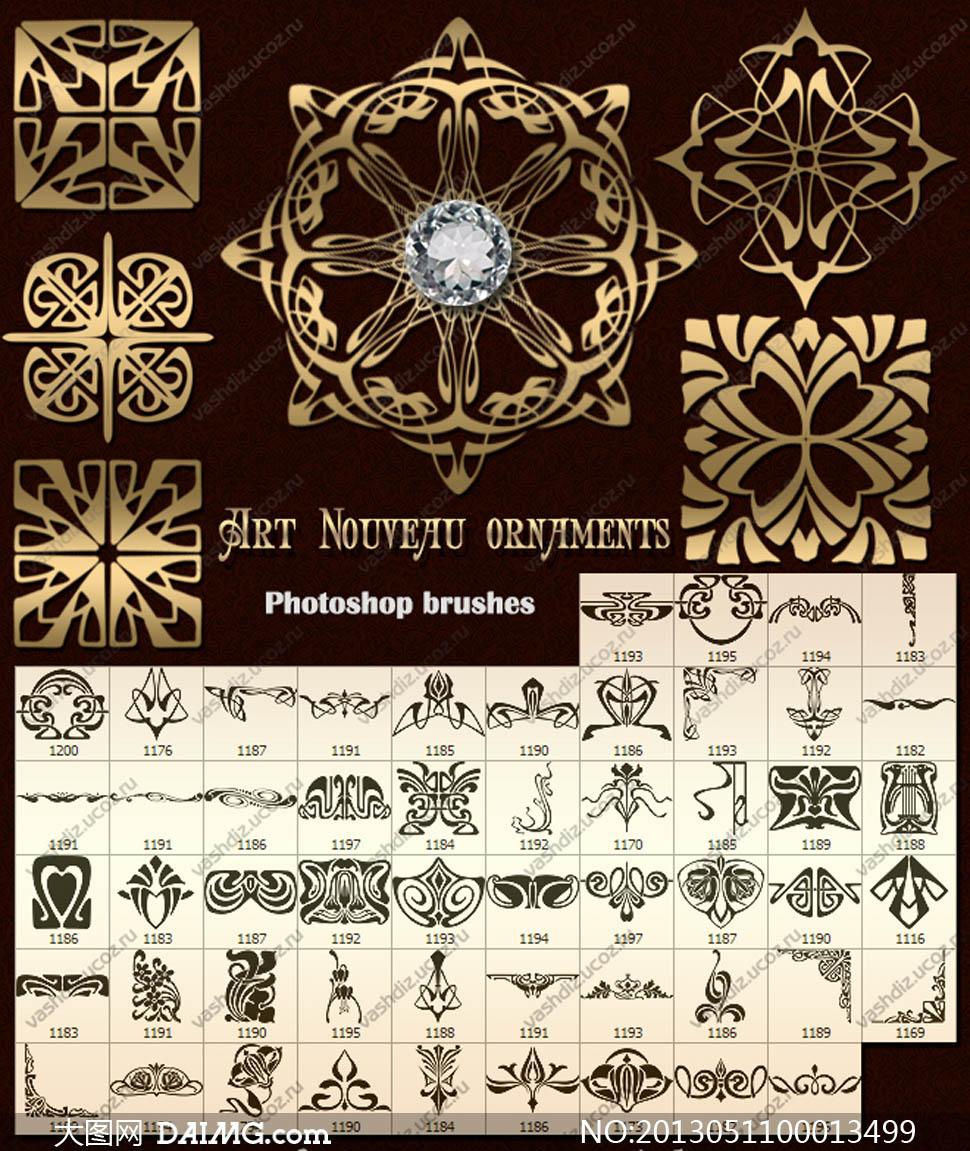 精致的欧式花纹装饰笔刷