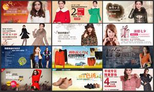 淘宝时尚女装促销海报PSD源文件