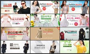 淘宝女装和婚纱照海报集合PSD素材