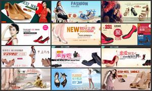 淘宝夏季女士凉鞋海报设计PSD源文件