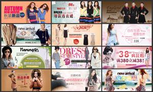 淘宝时尚女装海报设计PSD分层素材