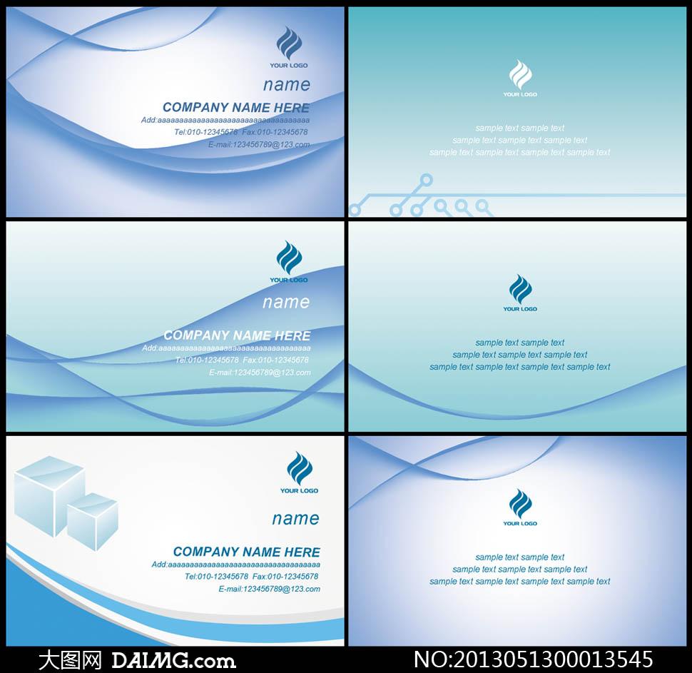 蓝色动感简洁名片设计psd源文件
