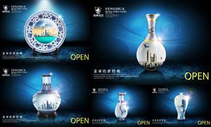 中国风蓝色地产海报设计PSD源文件