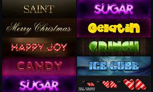 可爱的糖果细纹立体字字体样式