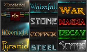 石纹立体字和霓虹光效艺术字样式