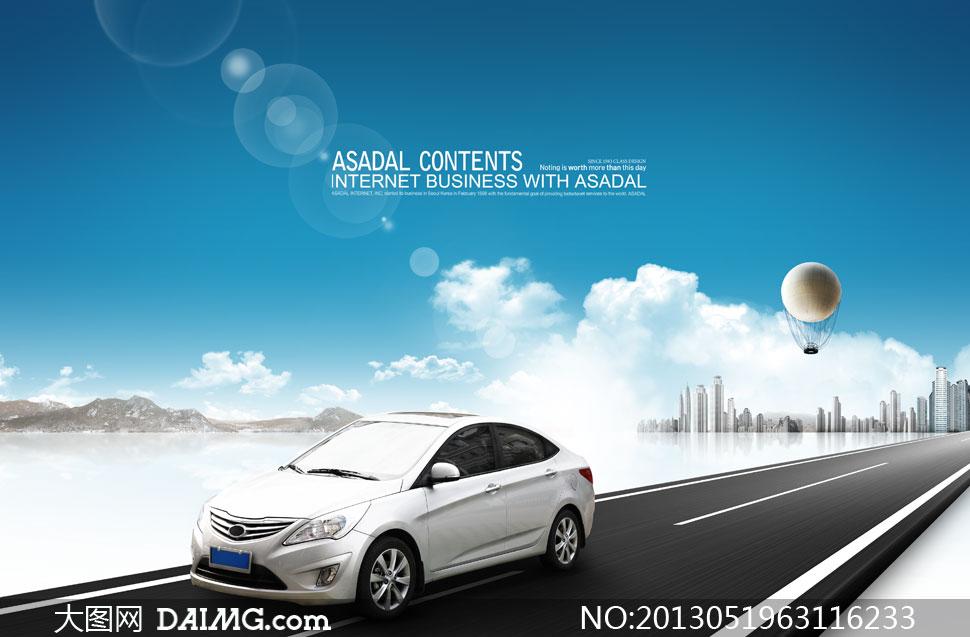 在公路上的行驶的汽车PSD分层素材