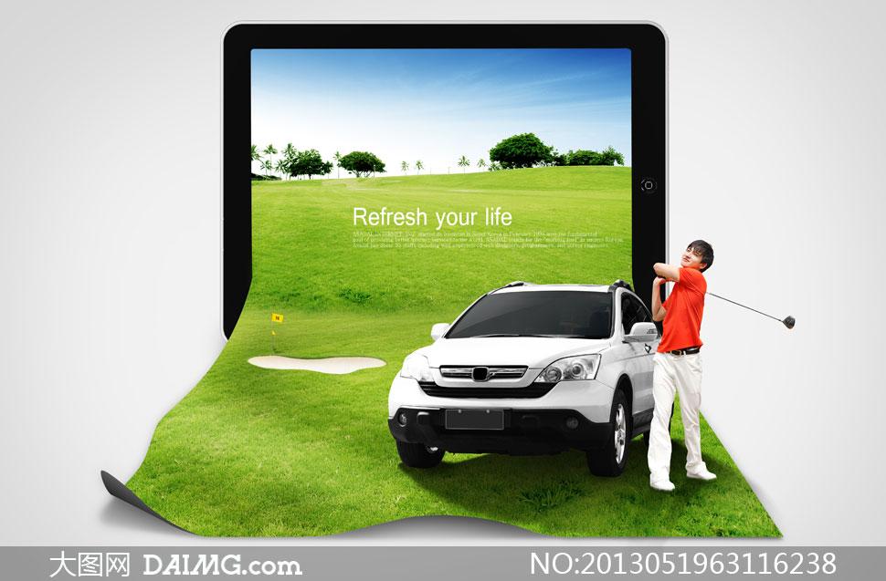 高尔夫球场汽车人物等PSD分层素材