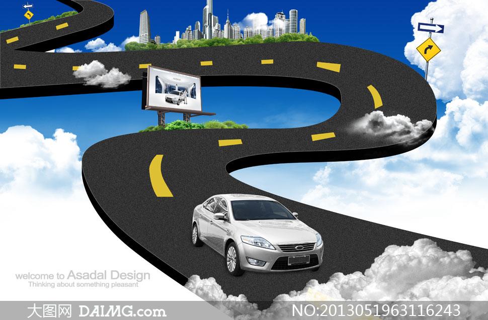 在云上的崎岖公路创意PSD分层素材