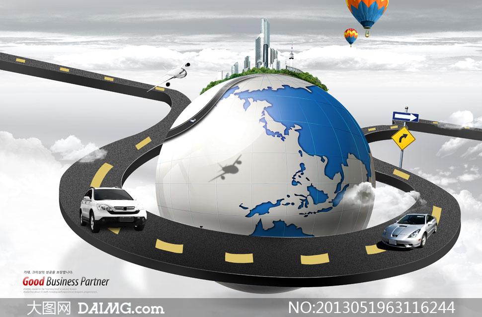 环绕地球仪的公路创意PSD分层素材