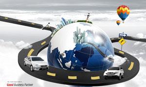 环绕地球仪的道路创意PSD分层素材