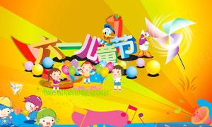 61儿童节学生汇演海报设计PSD源文件