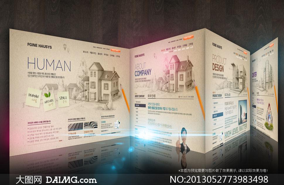 ui设计网页版式版式设计网页布局韩国模板房地产纸张背景热气球手绘