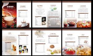 咖啡馆菜单菜谱设计PSD源文件