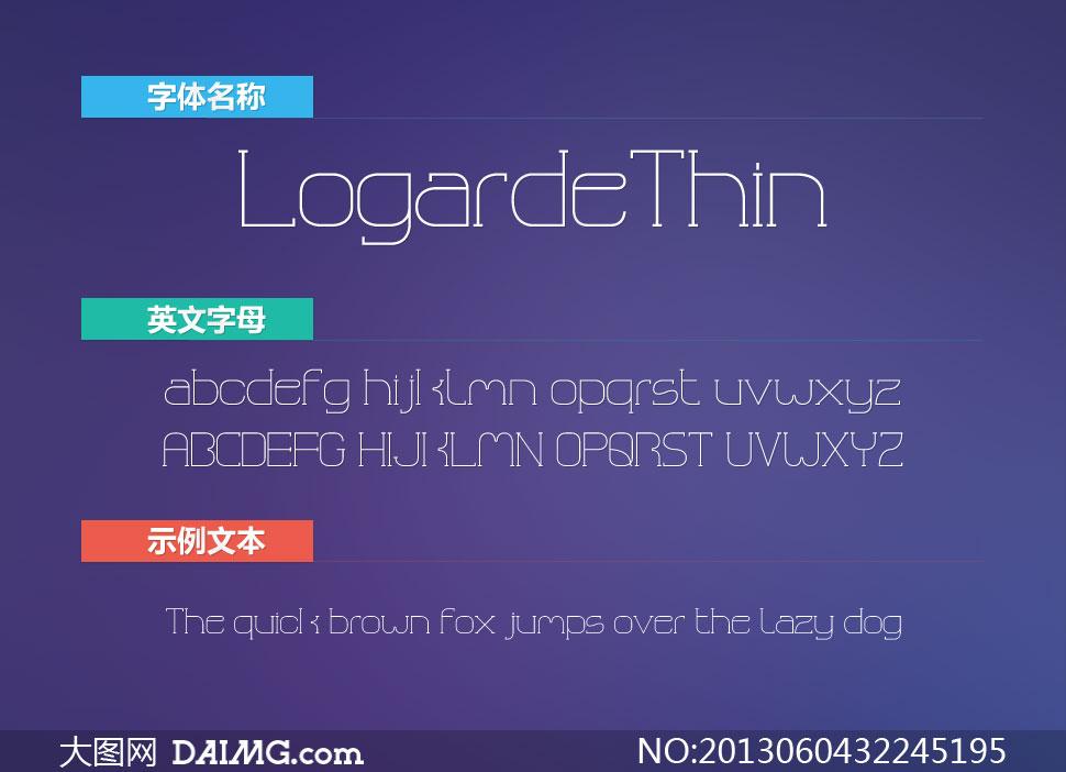 LogardeThin(英文字体)