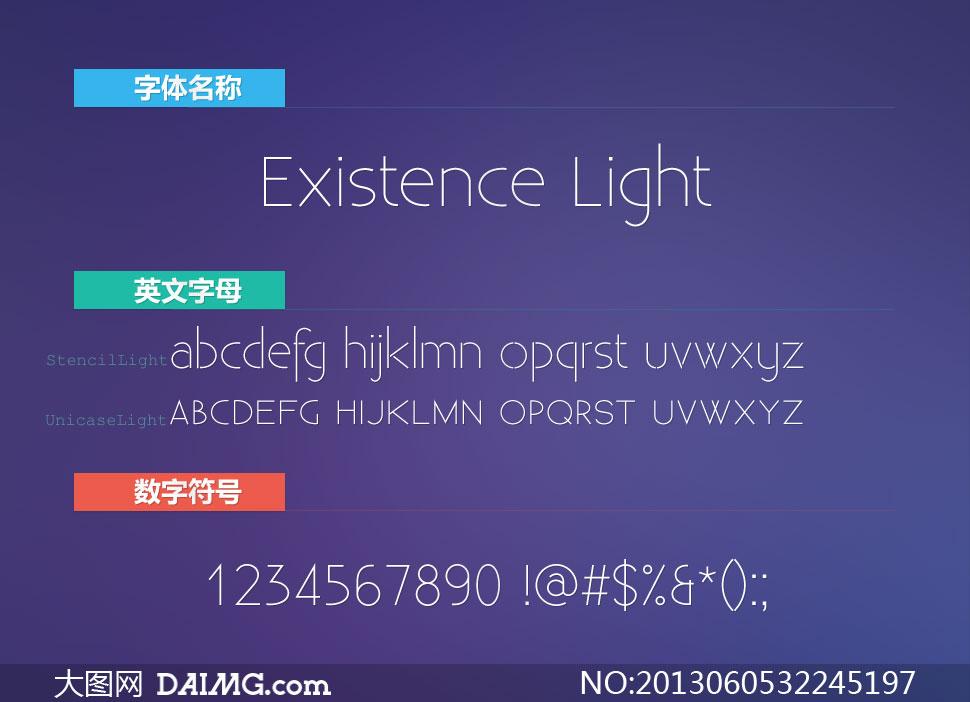 Existence(3款英文字体)