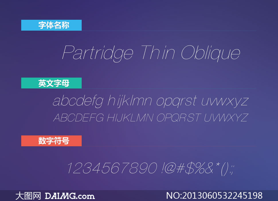 PartridgeThinOblique(英文字体)